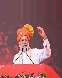 Narendra Modi - Prime Minister